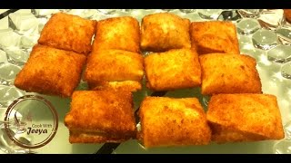 Chees Bites - Quick Snacks - Leftovers Ideas - Eid Recipe - Ramadan Recipe