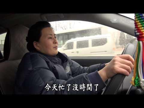 台灣-彩繪人文地圖-20150412 家圓
