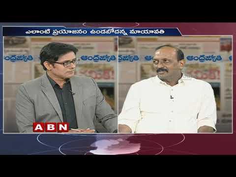 Discussion | YS Jagan Assault Case | CM Chandrababu writes letter to PM Modi | Public Point | Part 1
