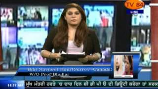 NEWS 09 3 13 Part 1 Interview with Bibi Navneet Kaur from Surrey, Canada - w/o on Prof Bhullar.