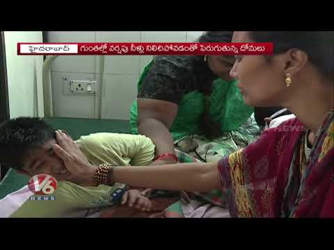 Rise In Viral Fever Cases In Hyderabad As Monsoon Rains Hit City | V6 News