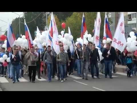 40 лет Десногорску!