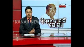 I'm Perfect Candidate For CM: Damodar Rout