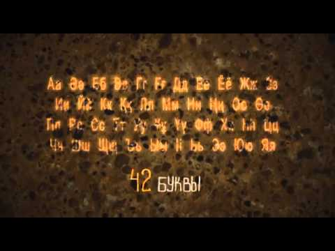 Казахский язык. Қазақ тілі