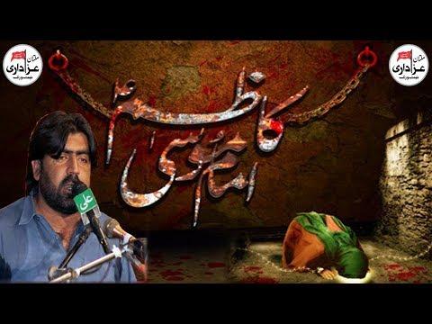 Zakir Rizwan Haider Qayamat I 26 Rajab 2019 I YadGar Masiab I Shahadat Imam Musa Kazim (a.s)