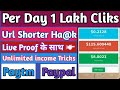 All URL shortener sites fully ha©k || Per day 1Lak+ clicks trick 😮 ||