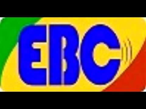 EBC FM 97.1 የበአል እንግዳ- ከድምጻዊ ግርማ ተፈራ ካሳ ጋር የተደረገ ቆይታ -በተስፋዮ አበበ