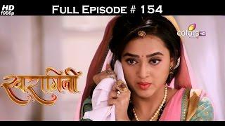 Swaragini - 30th September 2015 - स्वरागिनी - Full Episode (HD)