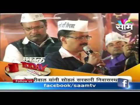 Arvind Kejriwal vacates government residence in Delhi