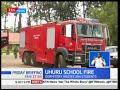 Uhuru Secondary School dormitory set on fire