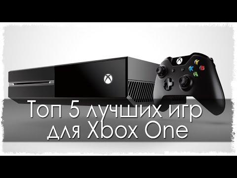 Топ 5 лучших игр для Xbox One
