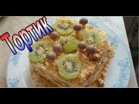 👉🍰Торт на скорую руку. Простой рецепт торта без выпекания