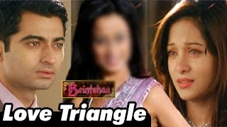 Beintehaa 21st August 2014 FULL EPISODE HD | NEW SHOCKING LOVE TRIANGLE