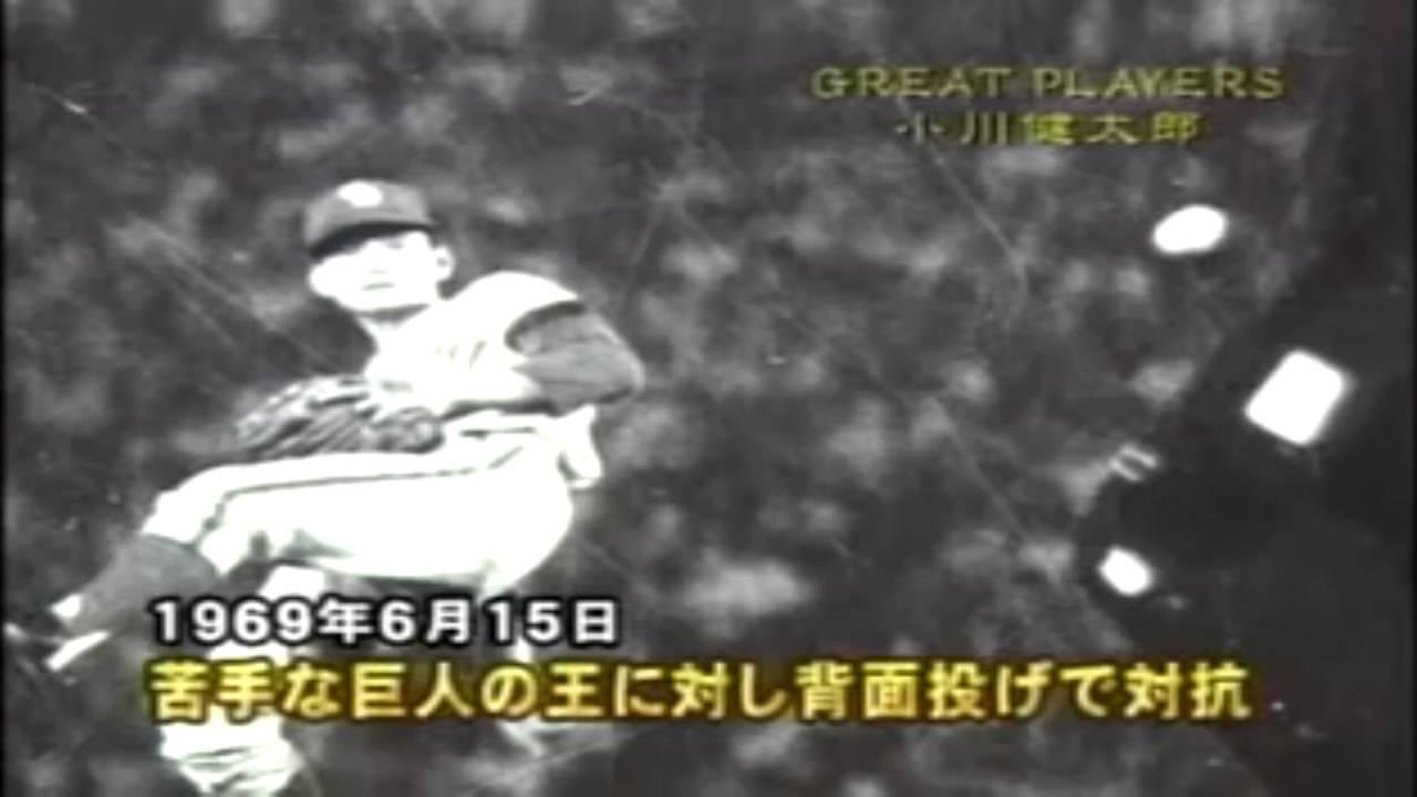 小川健太郎の画像 p1_20