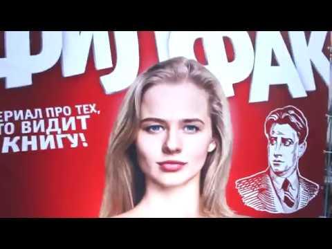 VLOG:  Презентация нового сериала на ТНТ || Актёр из сериала ШКОЛА