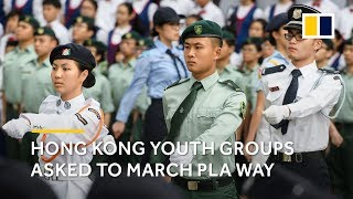 Hong Kong youth groups reject to march the PLA way