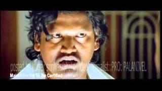 Mudhal Idam - Mudhal Idam Trailer.mp4
