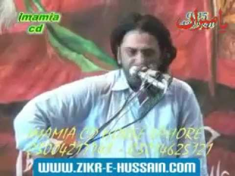 Allama Nasir Abbas Multan ------- Very Informative ------- 30 September 2012 video
