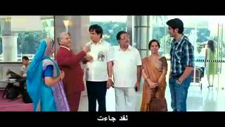What's Your Raashee? - Whats Your Raashee part 3 الفلم الهندي مترجم