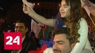 Правящая партия Азербайджана заявила о победе Алиева - Россия 24