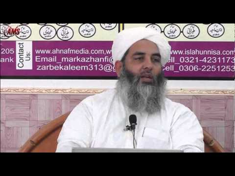 Aameen Ahista Kehna, Molana Ilyas Ghuman, 12 Days Course June 2013 video