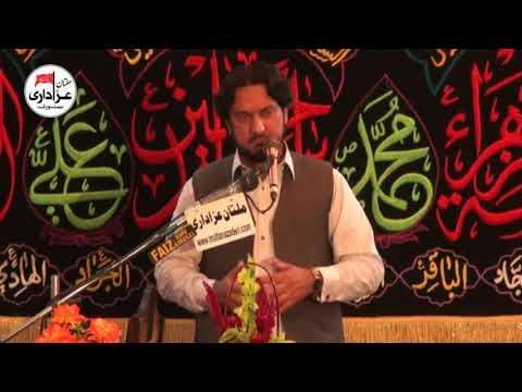 Zakir Syed Iqbal Shah Bajar | Majlis e Aza 26 Feb 2018 | Shair SHah Multan |
