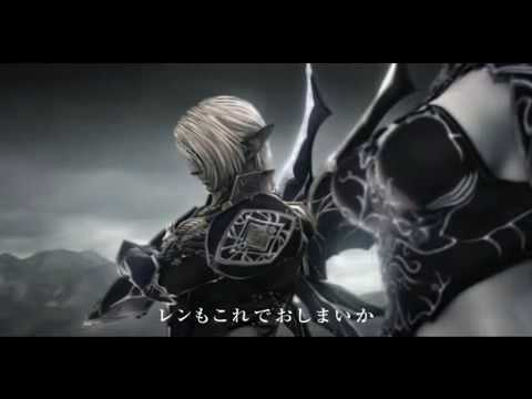 Lineage 2 The Chaotic Throne Cinematic Trailer