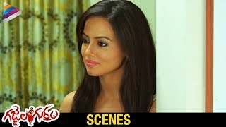 Shanthi Appuram Nithya - Suresh Krishna son coming out from Sana Khan bed room - Gajjala Gurram Movie Scenes