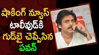 Shocking News : Pawan Kalyan Says Good Bye To Tollywood