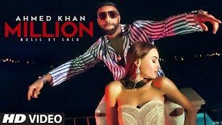 New Punjabi Song 2019 | Million: Ahmed Khan | Enco | Latest Punjabi Song 2019