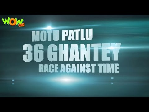 Motu Patlu 36 Ghantey - Race Against Time - Promo thumbnail