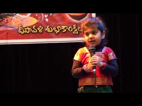 "4 year old sings Ravi Shankar hindi bhajan ""Prabhu Ji"""