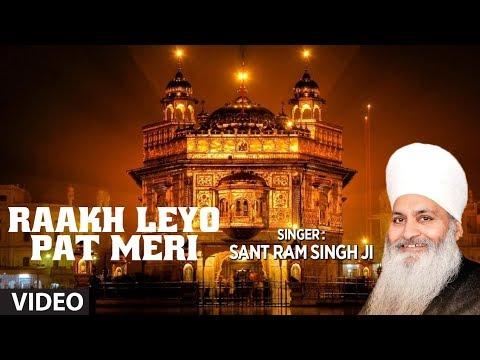 Raakh Leyo Pat Meri (Shabad) | Ik Si Ajit Ik Jujar Ghori | Sant Ram Singh Ji