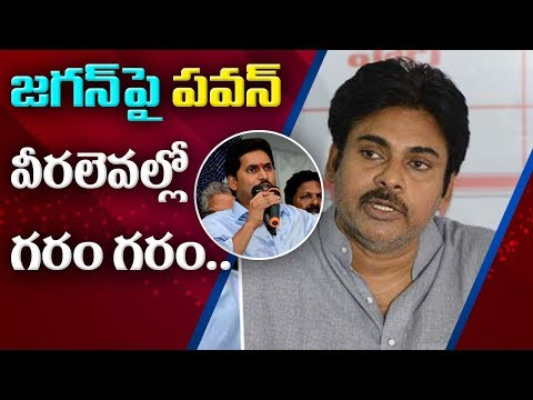 Pawan Kalyan Sensational Comments On YS Jagan | ABN Telugu