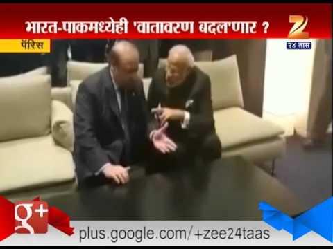 Paris : PM Narendra Modi Meet Pakistan Pm Nawaz Sharif