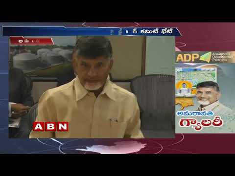 CM Chandrababu lays foundation stone for Amaravati Gallery | ABN Telugu