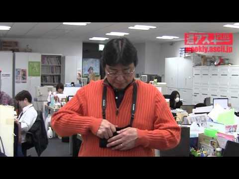 スマータブルコンボケース:週アス付録告知動画