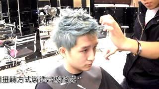 ... 快速抓髮教學 (棒棒堂敖犬) 髮型 西門町設計師 小Kin