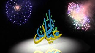 Eid Mubarak Song