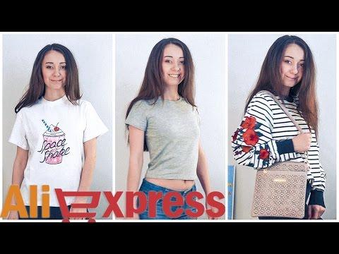 Одежда на обзор с алиэкспресс