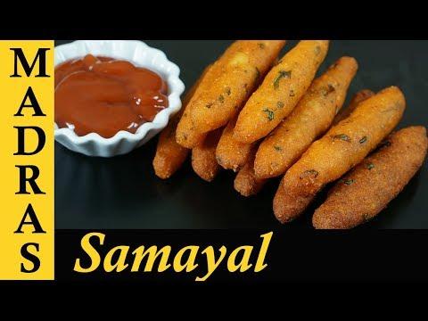 Potato Fingers Recipe in Tamil | Kids Special Potato Fry Recipe | Crispy Snack Recipes in Tamil thumbnail