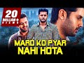 Mard Ko Pyar Nahi Hota 2019 Telugu Hindi Dubbed Full Movie | Nithin, Mishti, Nassar thumbnail