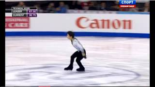ISU Grand Prix of Figure Skating Final 2014. FS. Yuzuru HANYU