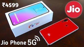 Jio 5G Launch In India Confirm ।। Jio 5G Sim ।। Jio 5G Phone ।। Price ₹4599 ।। South  5G Service