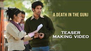 The Making Of A Death in the Gunj Teaser Konkona Sensharma | Releasing 02.06.17