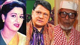 শাবানা ও আলমগীরের গোপন বিয়ের কথা ফাঁস করলেন কাজী !!! Bangla Showbiz News