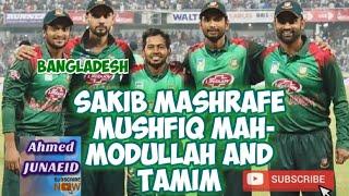 Bangla new cricket song 2017