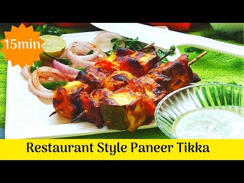 How to make Paneer Tikka in airfryer | Recipe in Hindi ( CC - English)
