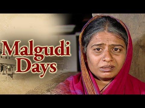 మాల్గుడి డేస్ - Neighbour's Help - Malgudi Days - Telugu Serial