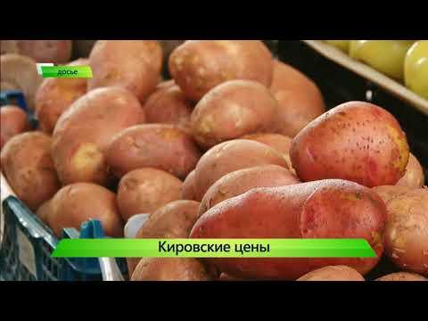 """""""Город"""" выпуск 19.07.2018"""